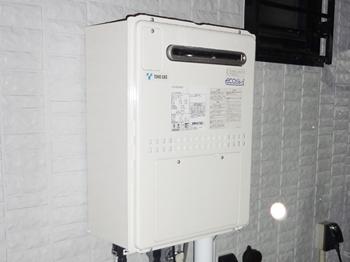 給湯器と熱源機をまとめて1台に。エコジョーズ暖房給湯器へ取替!
