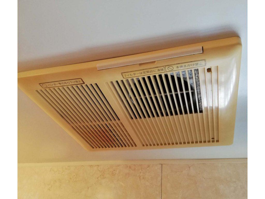 ガス浴室暖房であたたか+時短家事を!