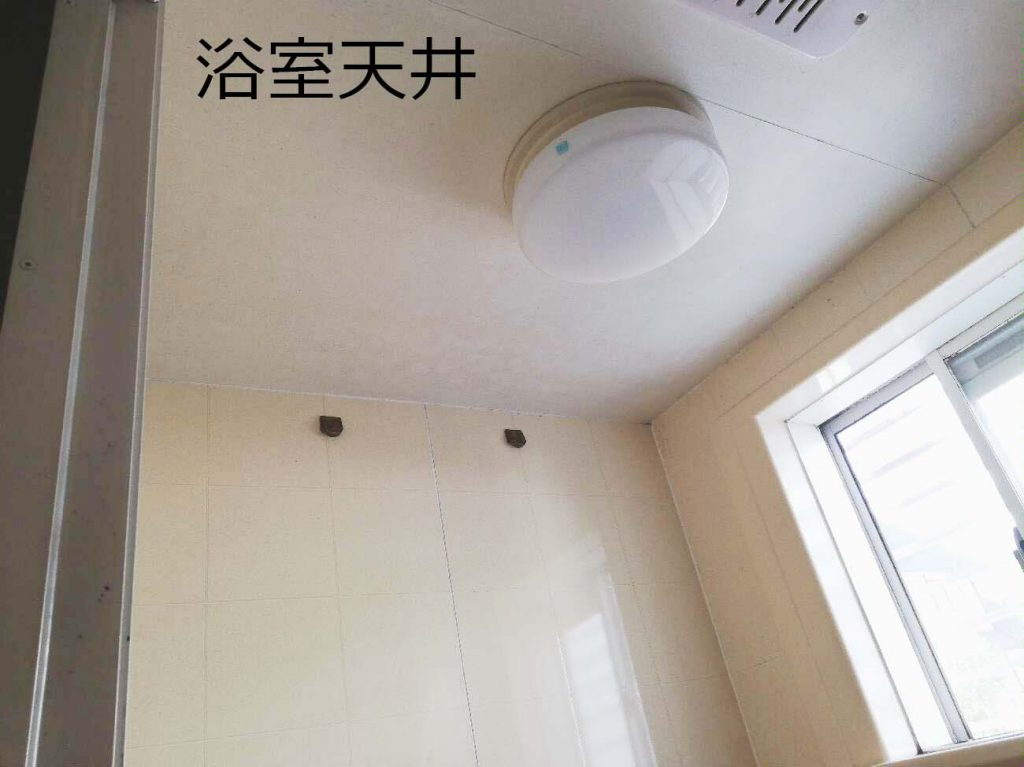 浴室暖房換気乾燥機を取付け、ヒートショック対策を