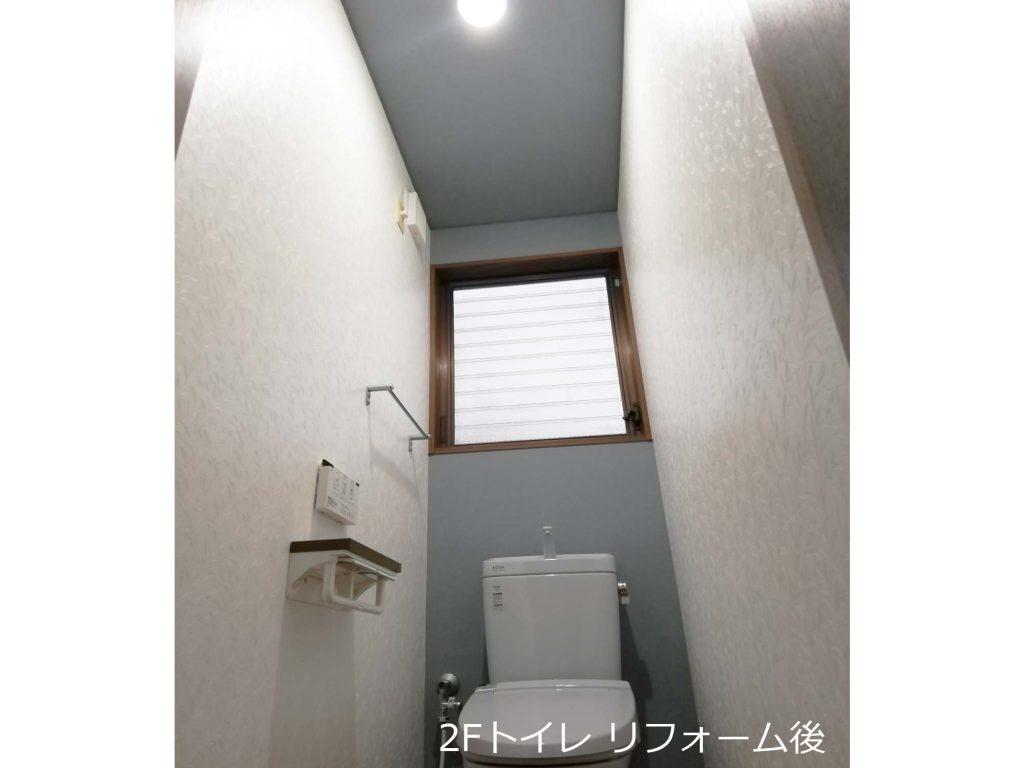 トイレ空間は内装で個性的に♪