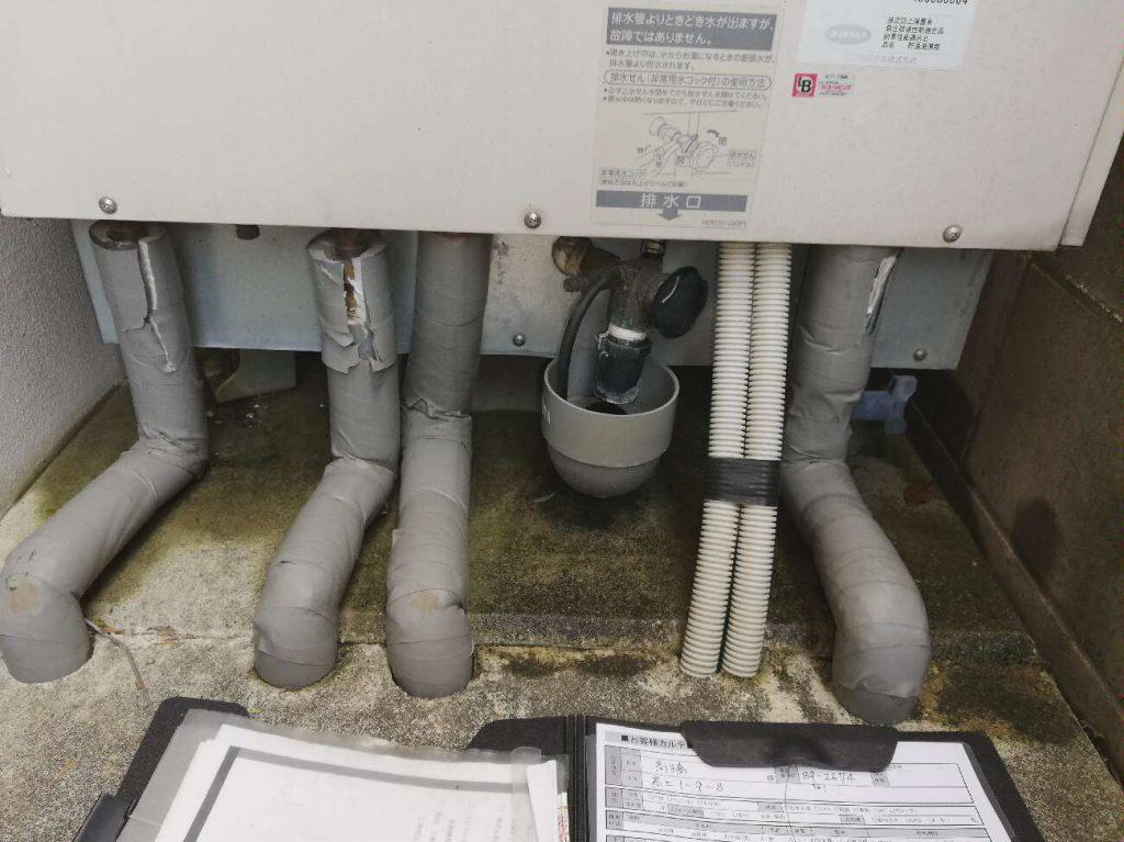 電気温水器 お取替え