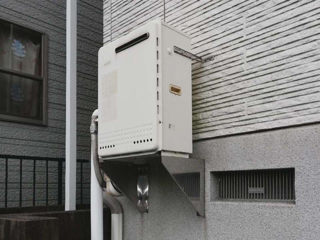 高効率エコジョーズ給湯器にお取替えで、ガス代の節約を!
