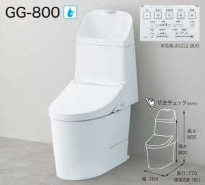 TOTOのトイレがリニューアルします「GG/GG-800 」