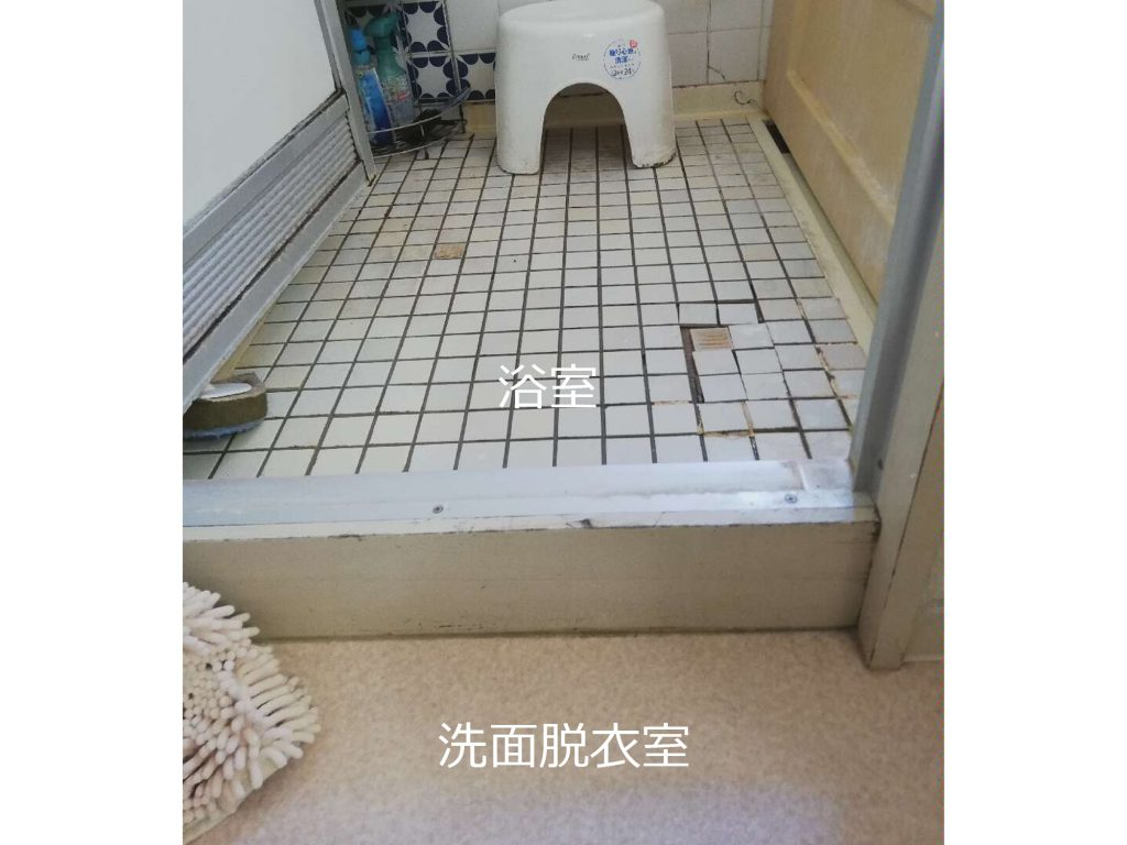 浴室・洗面脱衣室リフォーム