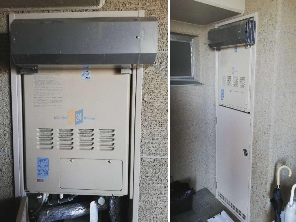 暖房給湯器お取替え 現地調査もしっかり行わせていただきました