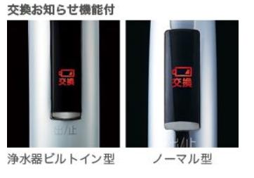 LIXIL タッチレス水栓 ナビッシュ