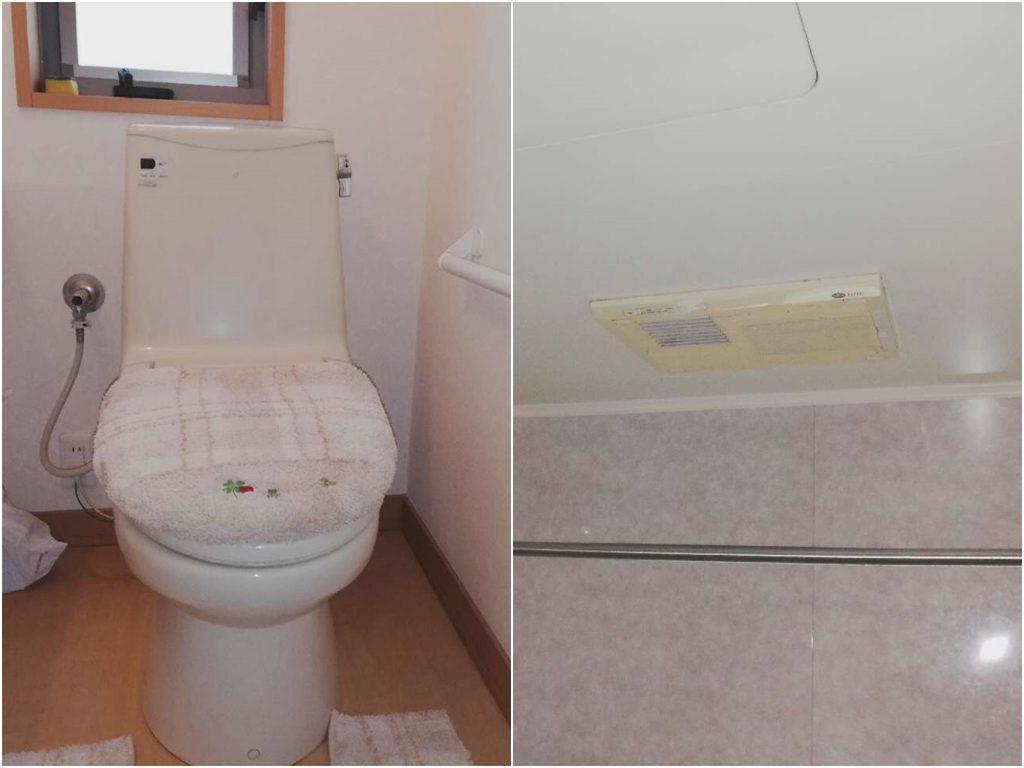 トイレ&浴暖(電気式)お取替え