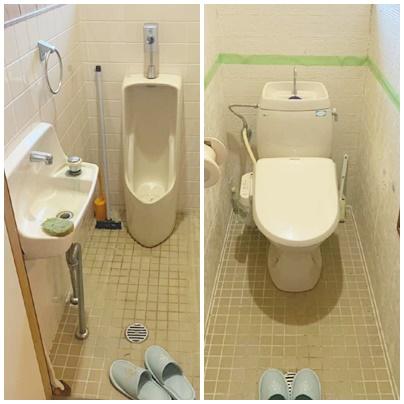 バリアフリーのトイレへ生まれ変わりました