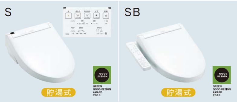 TOTO「S/SB」商品画像