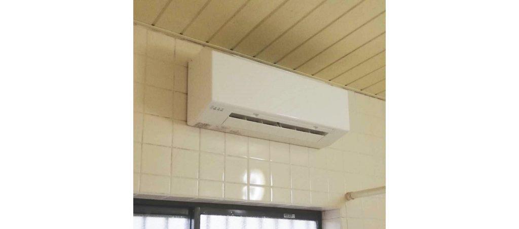 浴室を快適に!給湯器のお取替えと浴暖のお取付け♪