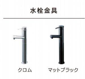 LIXIL どこでも手洗い 水栓