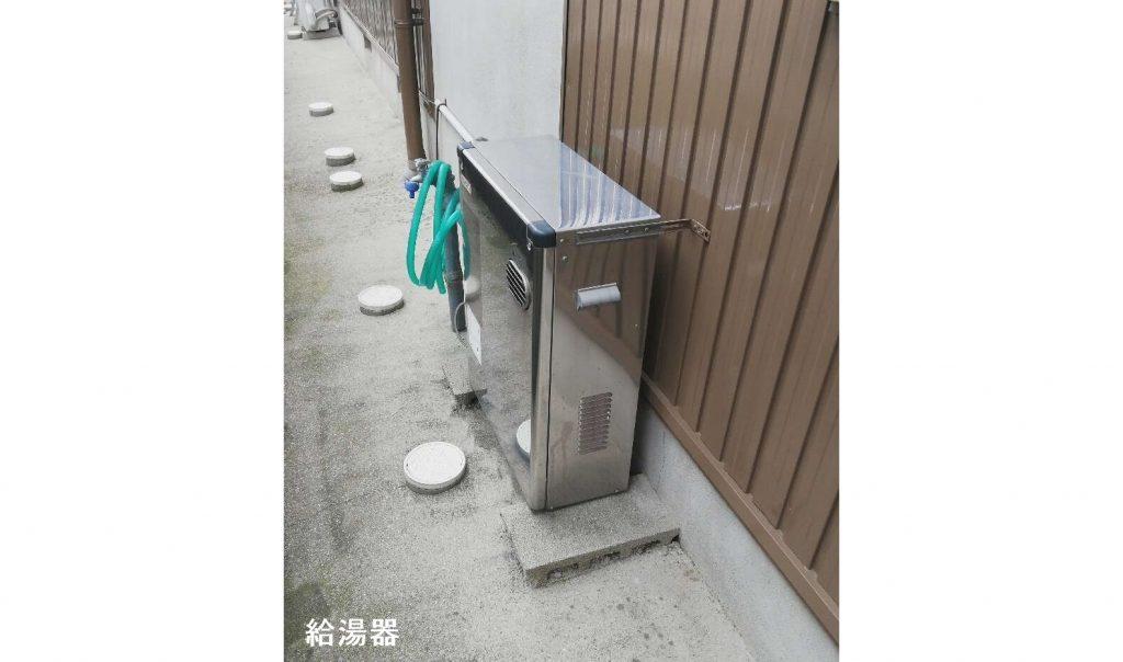 給湯器とコンロ合わせてガス式から電気式にお取替え!