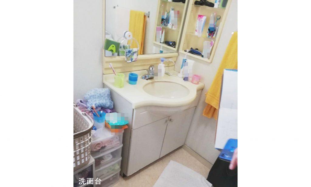 ユニットバス・脱衣場・トイレの水廻り空間をリフォーム!