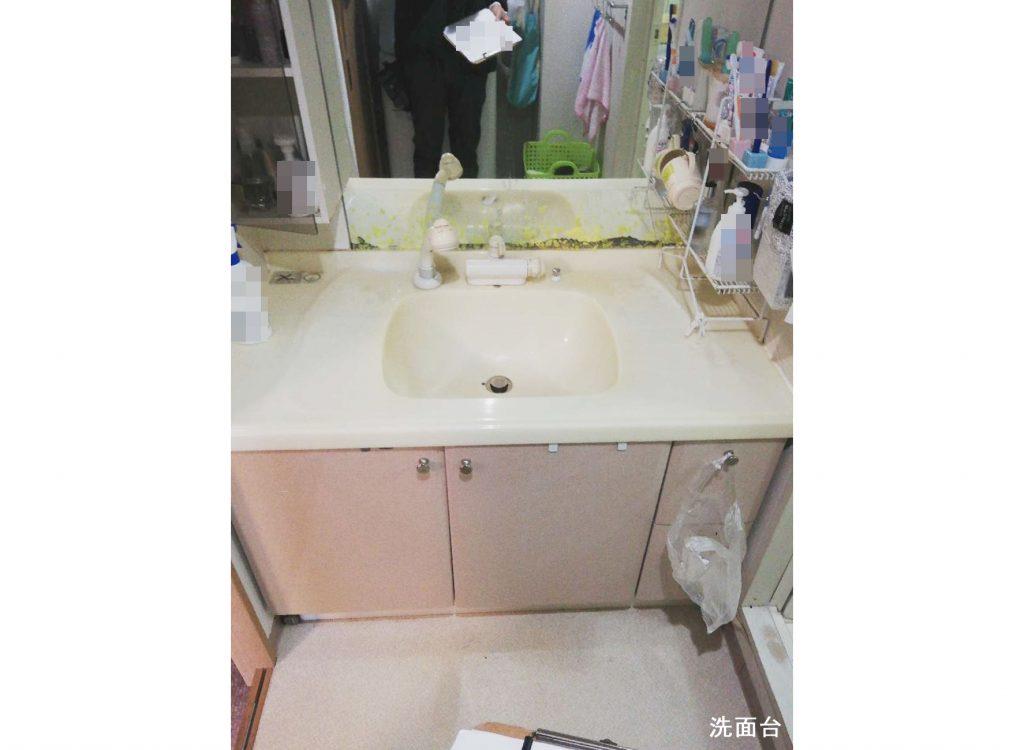 和室を洋室へリフォーム&浴室・洗面台のお取替え♫