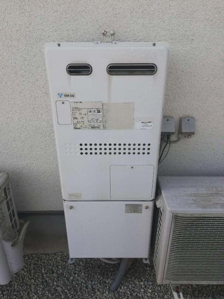 床暖房・浴室暖房機に対応!暖房給湯器のお取替え