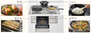 4種類同時調理