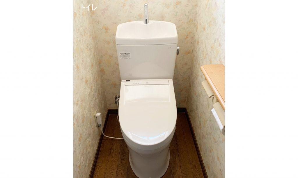 経年劣化したトイレをお取替え!